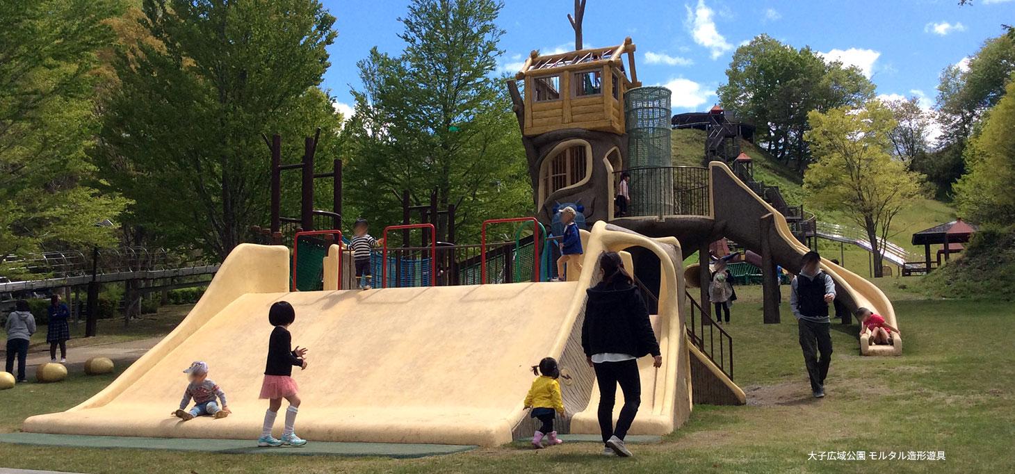 大子広域公園 モルタル造形遊具の製作